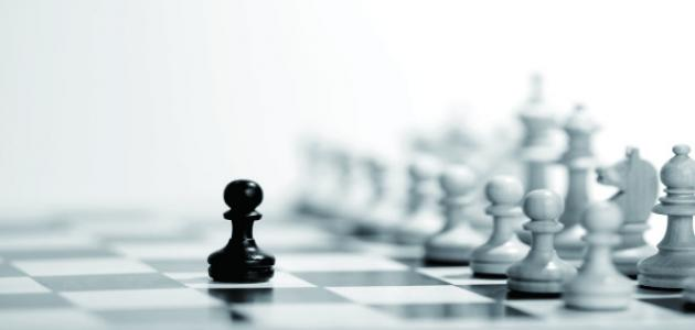 صورة قواعد لعبة الشطرنج كاملة