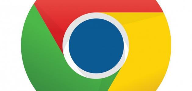 صورة كيفية جعل جوجل الصفحة الرئيسية على جوجل كروم