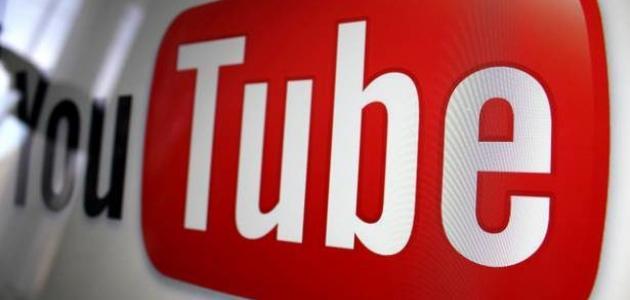 صورة كيفية حذف فيديو من اليوتيوب
