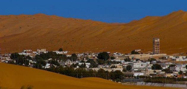 صورة لماذا سميت صحراء الربع الخالي بهذا الاسم