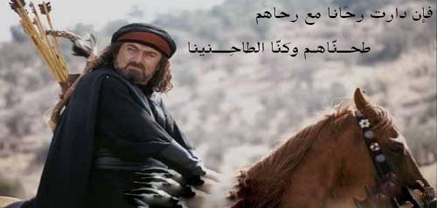 صورة من أقوال الزير سالم