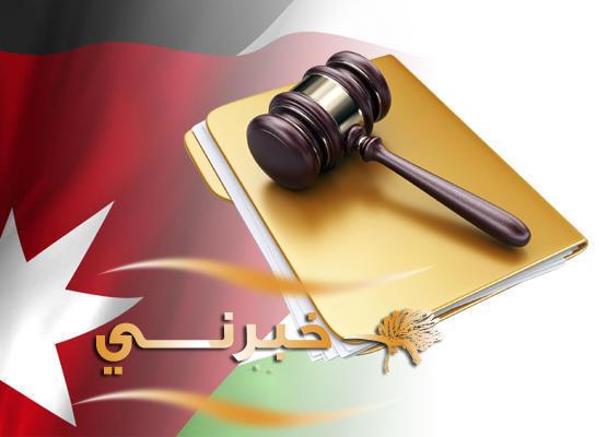 صورة محاكم المحافظات التي خفف عنها الحظر تستأنف أعمالها